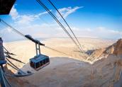 Masada Skycable