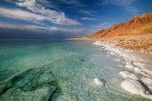 Dead Sea Israel