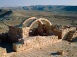 Avdat Israel