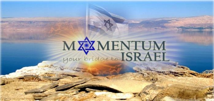 Dead Sea Logo final