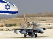 Israeli Airforce