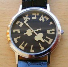 montre_01