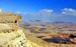 Ramon-Crater-Tour
