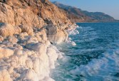 Dead Sea salt-formation
