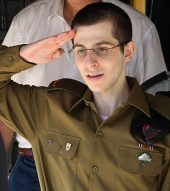 Gilad Shalit Freed