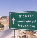 welcome to jerusalem