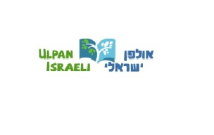 Ulpan Logo