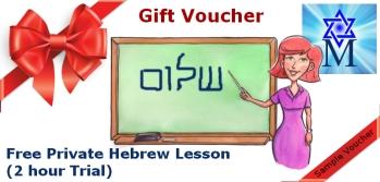 Hebrew Lesson Voucher (1)
